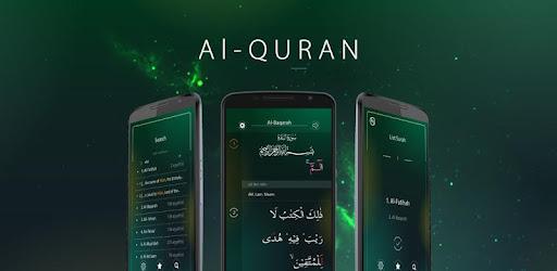 Quran Majeed captures d'écran