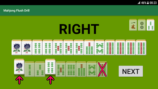 Mahjong Flush Drill 1.0 Windows u7528 4