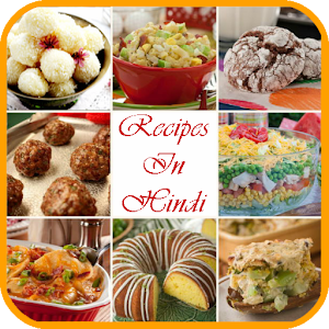 Food recipes in hindi android apps on google play food recipes in hindi forumfinder Image collections