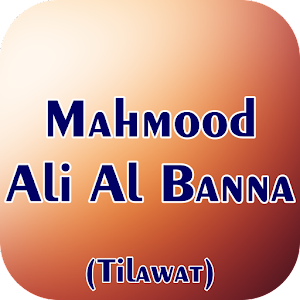 Mahmud Ali Al Banna Recitation for PC