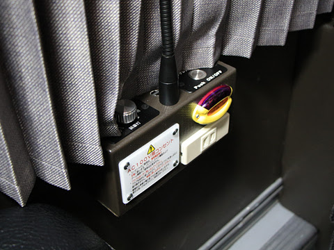 JRバス関東「ドリームルリエ号」 H677-11401 プレシャスクラスクラス コンセント