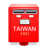 Taiwan ZIP/PostBox/MailBox/ATM/Post Office Finder