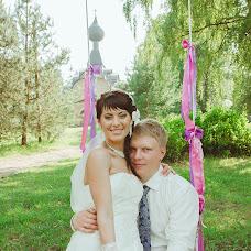 Wedding photographer Ekaterina Kiseleva (Skela). Photo of 03.01.2016