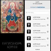 App Areganone APK for Windows Phone