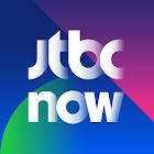 JTBC NOW icon