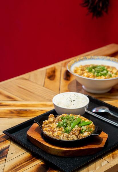 陳麻飯-椒麻雞腿飯