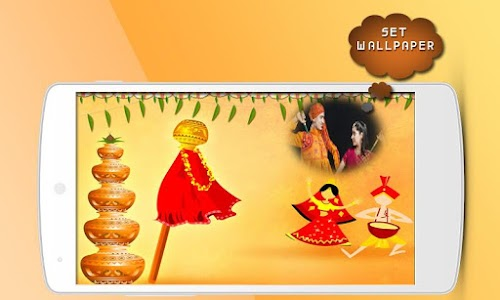 Navaratri Photo Frames screenshot 20