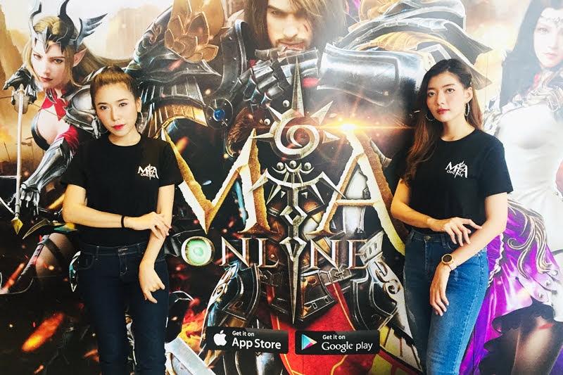 MIA Online Pretty