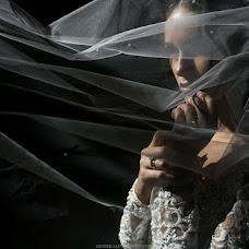 Wedding photographer Denis Kalinichenko (Attack). Photo of 16.02.2016