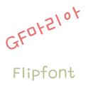 GFMaria Korean FlipFont icon
