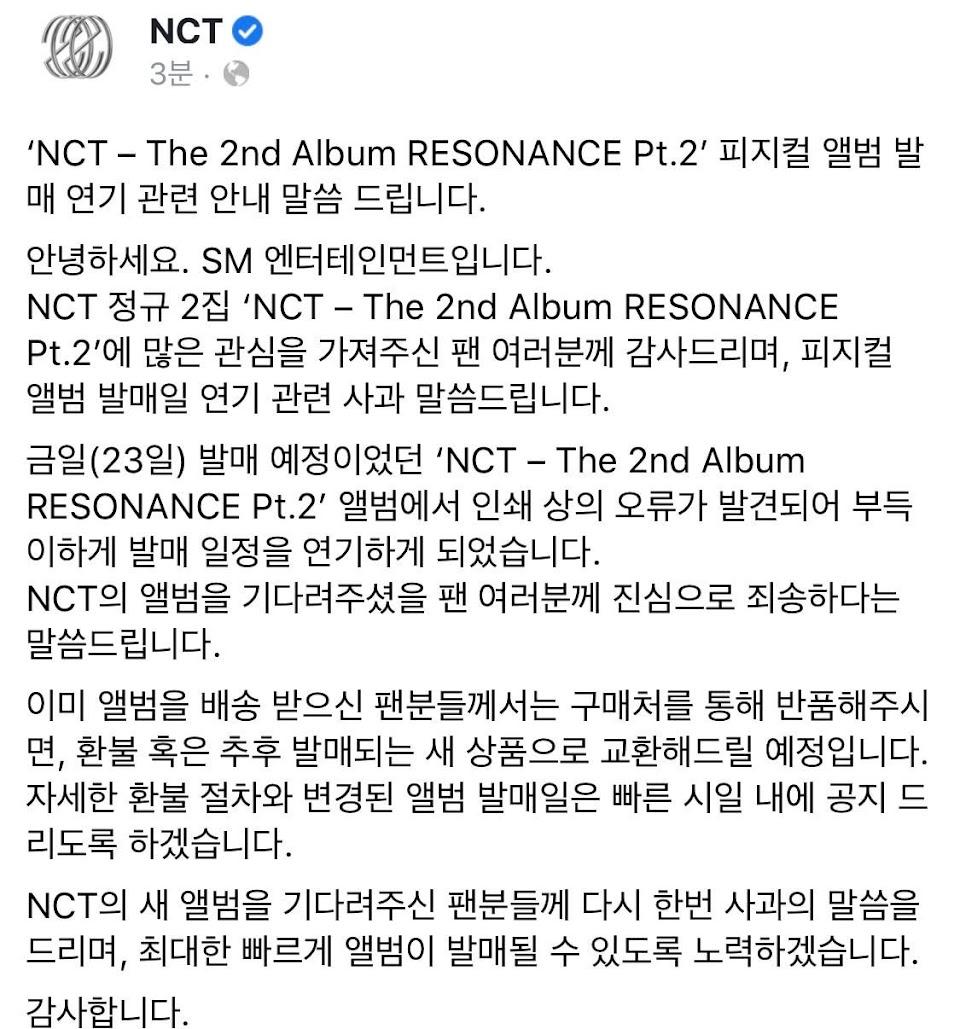 sm statement