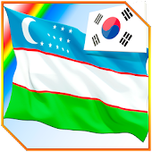 Learning Uzbek by pictures