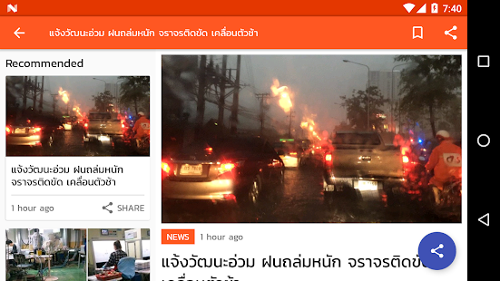 MThai- screenshot thumbnail