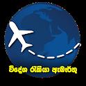 Videsha Rakiya Vacancies icon