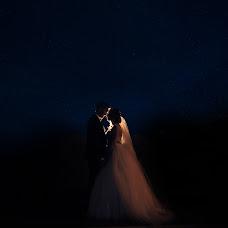 Wedding photographer Evgeniya Khaerlanamova (Haerlanamova). Photo of 06.08.2018