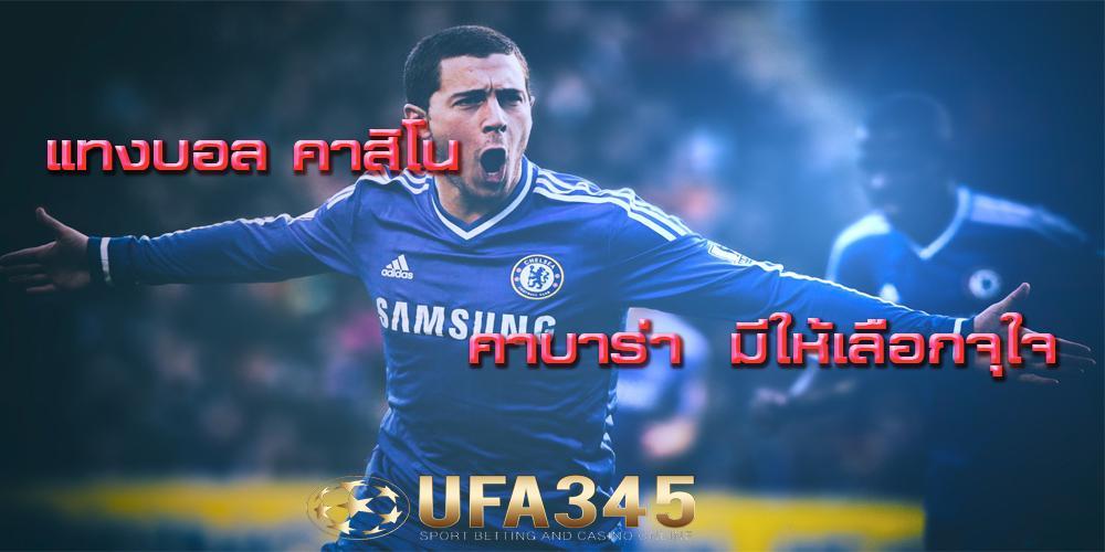 ufa88 ทางเข้า ufabet
