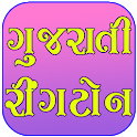Gujarati Ringtones - ગુજરાતી રીંગટોન icon