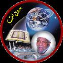تفسير القرآن الكريم كاملا للشيخ الشعراوي صوت وصورة icon