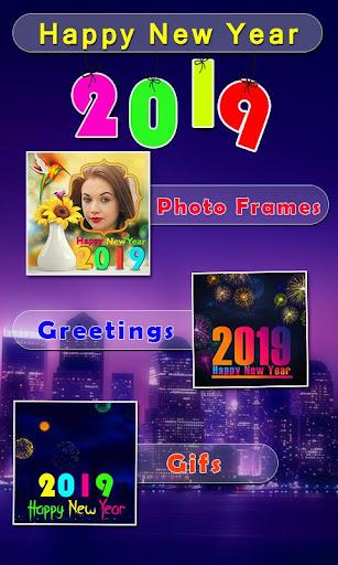 2019 New Year photo frame, Greetings & Gifs 1.0.2 mod screenshots 1