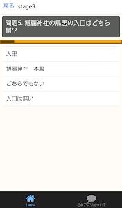 クイズfor東方project音ゲー~上海アリス幻樂団~ screenshot 3