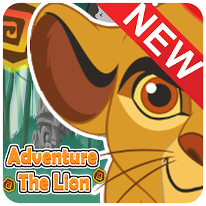 The Lion Adventure