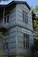 Photo: Iron House