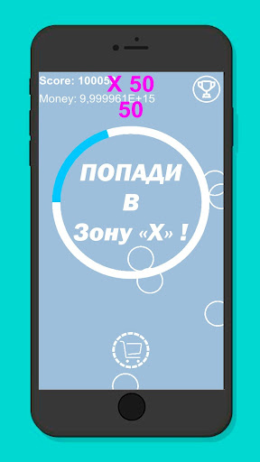 Télécharger Circle - автоматический кликер APK MOD (Astuce) screenshots 2