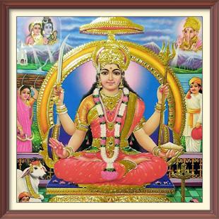 Santoshi Mata Mantra संतोषी माता मंत्र - náhled