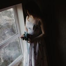 Wedding photographer Vika Sklyarova (NikaSky). Photo of 30.01.2018