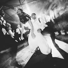 Fotograf ślubny Rodrigo Ramo (rodrigoramo). Zdjęcie z 14.07.2017