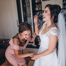 Wedding photographer Ira Bondar (bondariren). Photo of 21.09.2018