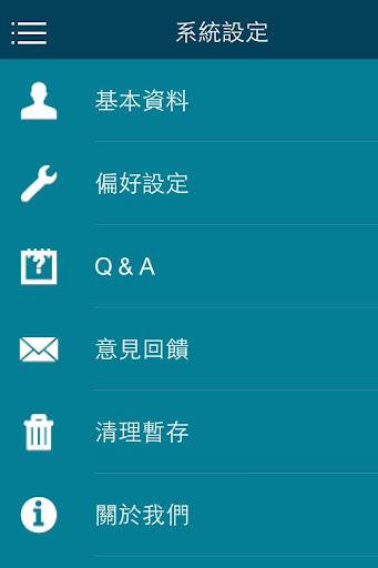 App好校通 screenshot 3