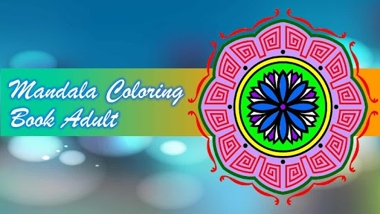 Mandala Coloring Book Adult Screenshot Thumbnail