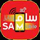 سام موبايل Download for PC Windows 10/8/7