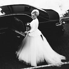 Wedding photographer Artem Kolomasov (Kolomasov). Photo of 08.02.2017