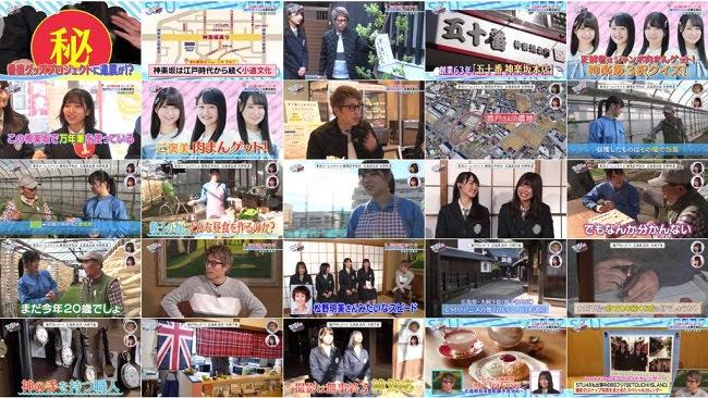 200130 (720p+1080i) STU発⇒東京 ep06