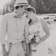 Свадебный фотограф Анна Козионова (envision). Фотография от 29.05.2013