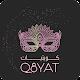 كويتيات - Q8yat Download for PC Windows 10/8/7