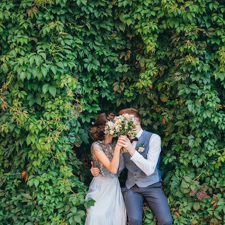 Wedding photographer Bogdana Zimoglyad (BogdanaZi). Photo of 05.01.2018