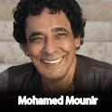جميع أغاني محمد منير بدون نت icon