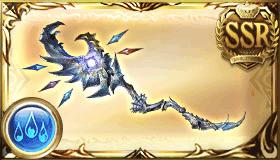 氷星の煌杖