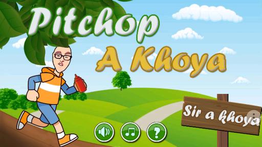 Pitchop a khoya بيتشوپ آخويا
