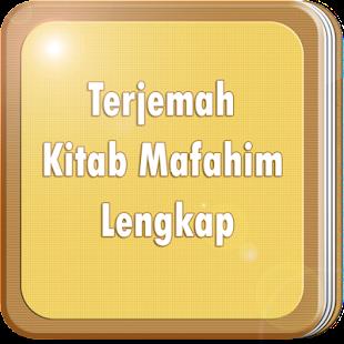 Terjemah Kitab Mafahim Lengkap - náhled