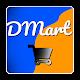 Download DoorMart For PC Windows and Mac