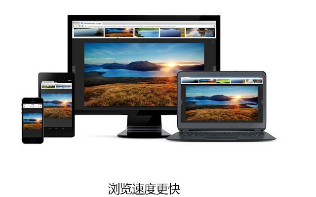 Ziwsoft Desktop Streamer