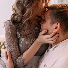Wedding photographer Aleksandra Rebkovec (rebkovets). Photo of 22.11.2018