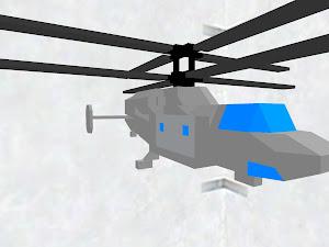 X SH-1 A フライングカーゴ1