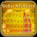 Dubai Keyboard icon