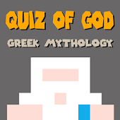 Quiz of God - Greek Mythology