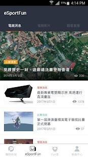 2000Fun商城 - náhled
